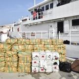 Guardia costera ocupa droga valorada en más de $48 millones en dos intervenciones