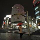 Japón declarará estado de emergencia por el coronavirus