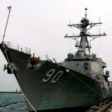 Rusia acusa a Estados Unidos de intentar violar sus aguas territoriales en el mar de Japón