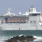 Crucero rescata dos pescadores en el Caribe