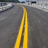 Reabren puente en Guayanilla
