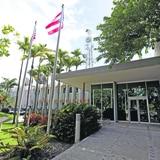 Empleados unionados de WIPR hacen reclamo a la gobernadora