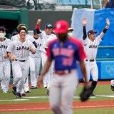 Japón dejó sobre el terreno a la República Dominicana