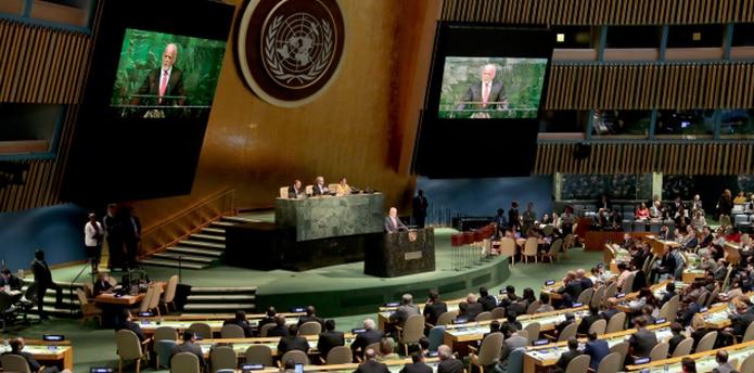 La cita en la ONU es el próximo lunes, 20 de junio, y podría participar el gobernador Alejandro García Padilla. (AP)