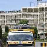Aumentan  a cinco las víctimas del ataque a un hotel en Pakistán