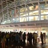 Pa' estudiantes y líderes comunitarios el palco del gobernador en el Choliseo