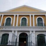 Vacante el cargo de presidente de la Junta del Instituto de Cultura Puertorriqueña