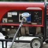 Nuevo reglamento de garantías para plantas eléctricas