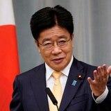 Japón señala a China, Rusia y Corea del Norte como principales ciberamenazas