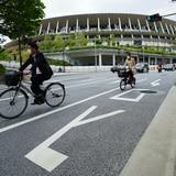 Tokio comienza su preparación para las Olimpiadas