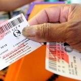 Página web de las loterías está fuera de servicio
