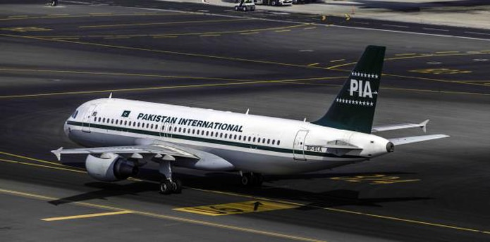 El incidente ocurrió en un avión de Pakistan International Airlines. (Shutterstock)