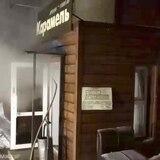 Cinco muertos al reventar tubería de un hotel ruso