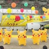 Pokémon devela su divertido avión Pikachu