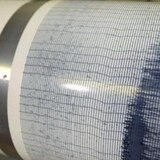 Poderoso sismo golpea Papúa Nueva Guinea