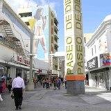 Senado aprueba creación de Zonas Libre de IVU en San Juan