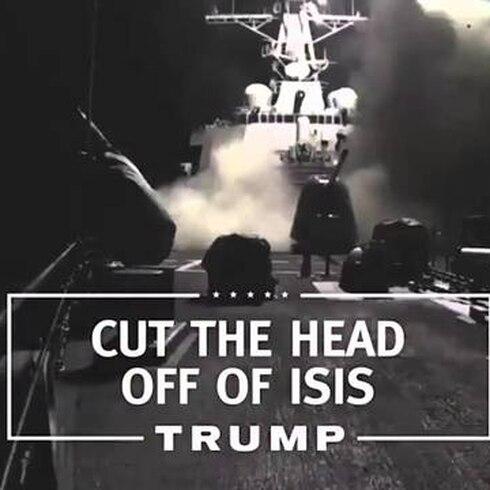 Primer anuncio de televisión de Donald Trump