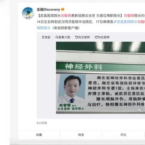 Director de un hospital en China, víctima del coronavirus