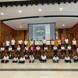 El Colegio San José prepara a estudiantes exitosos