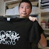 Artistas en Tokio protestan contra los Juegos Olímpicos