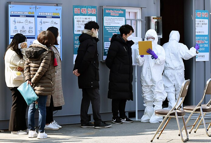 Corea del Sur ha reportado un total de 82 casos de COVID-19.