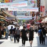 Coronavirus: aumentan los casos en Corea del Sur