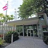 Federación de Maestros rechaza la privatización de WIPR